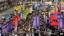 Cuộc biểu tình của người dân Hong Kong hôm 1/7.
