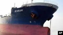 인도양에서 소말리아 해적 추정 세력에게 피랍된 삼호해운 소속의 1만급 운반선인 삼호주얼리호. (자료사진)