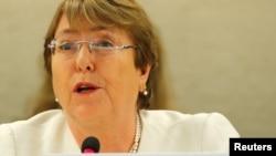 ကုလသမဂၢ လူ႔အခြင့္အေရး မဟာမင္းႀကီး Michelle Bachelet (စက္တင္ဘာ ၁၀ ရက္၊ ၂၀၁၈)