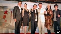 台湾电视剧风华世家主要演员在台北电视节亮相