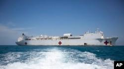 Плавучий госпиталь ВМС США Comfort