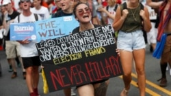 DNC ဖုန္း အသံဖမ္္းယူခ်က္မ်ား WikiLeaks ထုတ္ျပန္