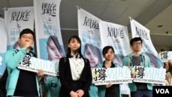 香港眾志常委周庭報名參選港島區立法會補選。(美國之音湯惠芸)