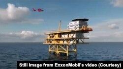 """Mô hình dàn khoan dầu khí ở mỏ """"Cá Voi Xanh"""". (Ảnh chụp màn hình video giới thiệu dự án """"Cá Voi Xanh"""" của ExxonMobil)"""