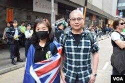 香港人優先成員梁金成。(美國之音湯惠芸攝)