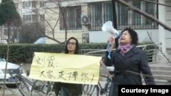 杨匡、刘沙沙在被软禁的刘霞楼下声援。(胡佳推特图片)