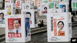 پوسترهای انتخاباتی کاندیداها در سئول.