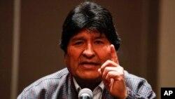 En la ciudad de Cochabamba, Bolivia, se efectuó el sábado 7 de diciembre el consejo ampliado del Movimiento Al Socialismo (MAS), el partido del exmandatario Evo Morales.