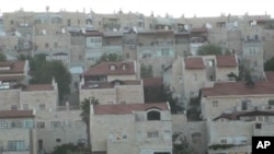 The disputed Gilo neighborhood in Jerusalem