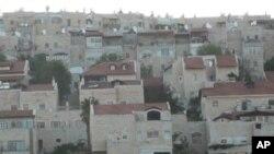 The disputed Gilo neighborhood in Jerusalem