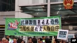 李卓人(中间/棕色西装)在中联办外抗议