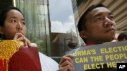 จีนให้การสนับสนุนการเลือกตั้งของพม่า