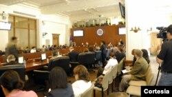 Salón del Consejo Permanente de la Organización de los Estados Americanos.