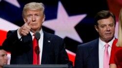 Paul Manafort အမႈကိစၥ သမၼတ Trump စိတ္မသက္မသာရိွေန