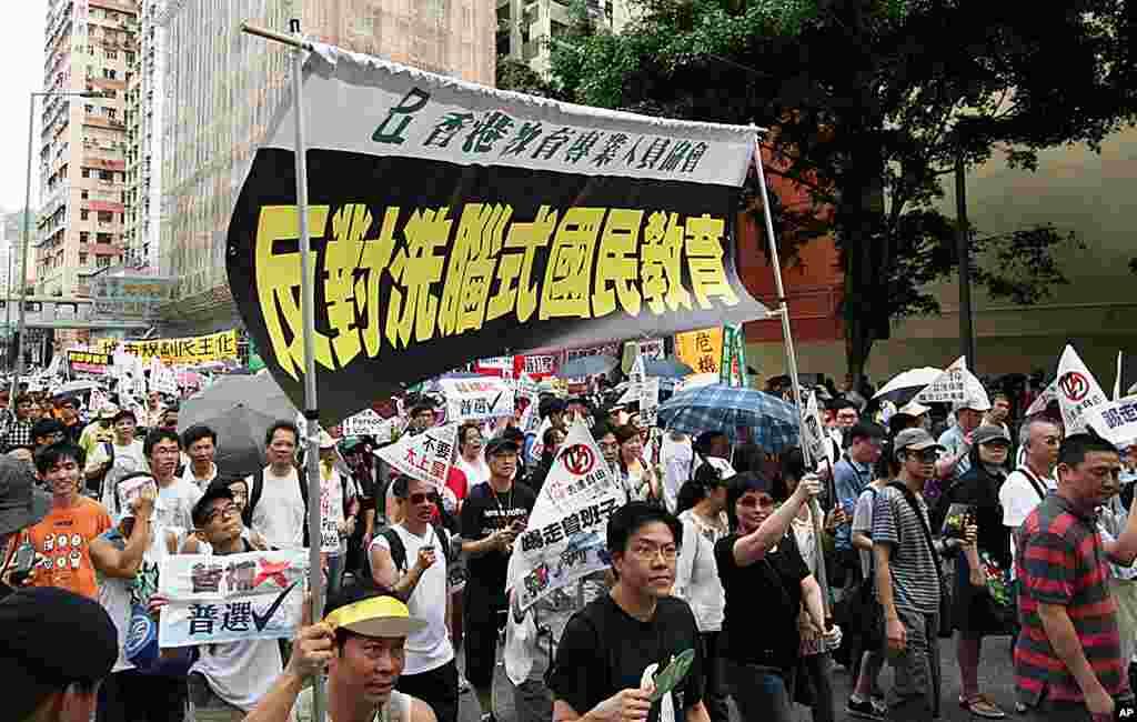 反对洗脑式国民教育是今年大游行的一大诉求