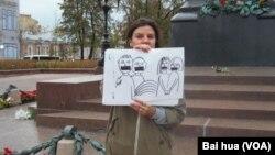 大赦國際工作人員在莫斯科市中心普希金像前示威。(美國之音白樺拍攝)