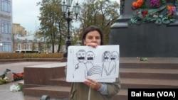 大赦国际工作人员在莫斯科市中心普希金像前示威。(美国之音白桦拍摄)