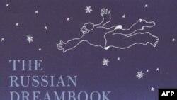 The Russian Dreambook of Color and Flight (Quyển Sổ Ghi Chép Những Giấc Mơ của Môt Người Nga) - Gina Ochsner