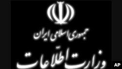 ایران دیرش تنه جاسوسان نیولي دي