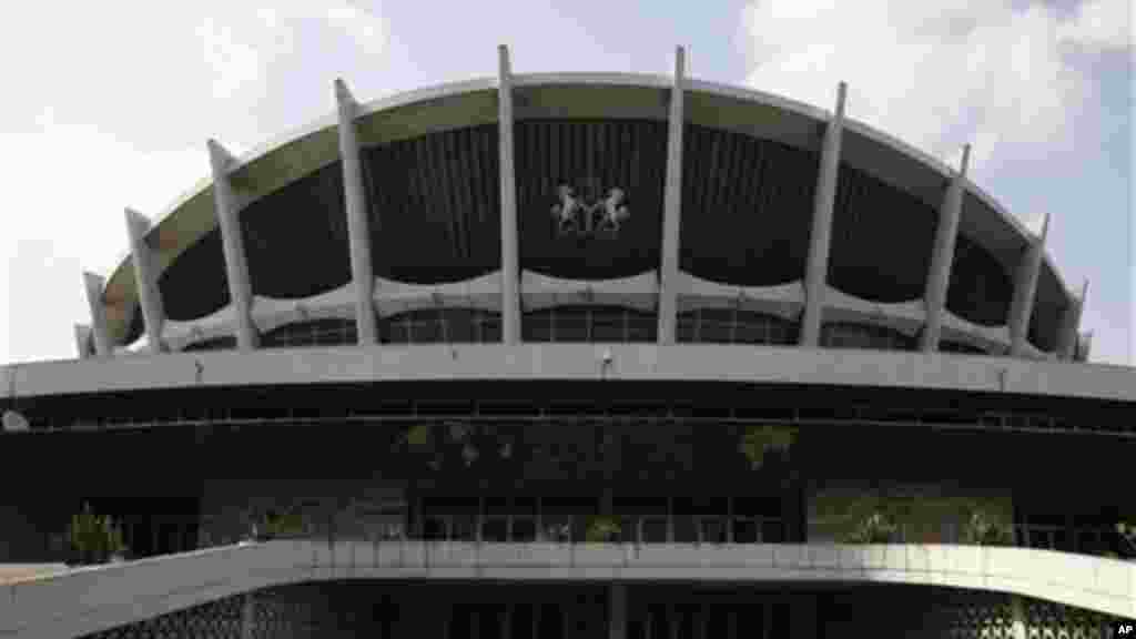 The National Theatre is seen in Lagos, Nigeria.