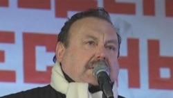 Явлинский объявил кампанию по отстранению Путина