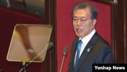 South Korean President Moon Jae-in speaks at the National Assembly on November 1, 2017. Moon said South Korea is not seeking nuclear weapons.