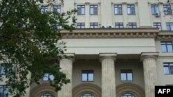 Здание «Росатома» в Москве