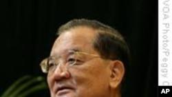 连战呼吁两岸循序渐进 推动签署和平协议