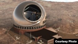 Artist's rendering of the Thirty Meter Telescope (TMT), to be built on the side of the slope of Mauna Kea away from most of the existing telescopes on the top of the summit. Courtesy: TMT International Observatory