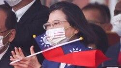 """台灣慶雙十國慶 蔡英文演說:""""四個堅持""""不向中國屈服"""