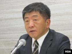 台湾卫生福利部长陈时中