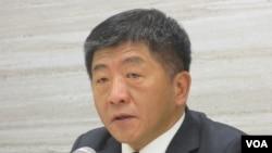 台湾卫生福利部长陈时中(资料照片)