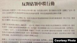 6月27日,全球四大会计师事务所在香港报纸上发表声明