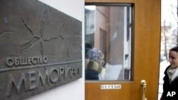 Tổ chức phi chính phủ Memorial, một trong những tổ chức về nhân quyền lâu đời nhất của Nga.