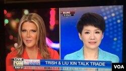 """美國東部時間星期三(5月29日)晚間、北京時間星期四(5月30日)上午,美國福克斯商業頻道(Fox Business Network)主持人翠西•里根(Trish Regan)與中國官方的英文電視頻道中國環球電視網(CGTN)主持人劉欣就美中貿易爭端等問題進行了一次備受矚目的""""辯論""""。"""