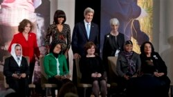 U.S. Honors Women Of Courage