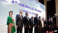 Američki predsednik Obama na samitu ASEANA 8. septembar, 2016.