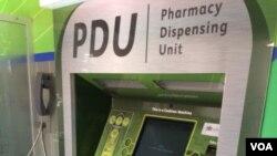 Umtshina ontshantshaza imithi owe Pharmacy Dispensing Unit (PDU)