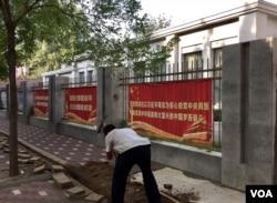 中國北方某大城市街頭在中共19大召開前夕的向習近平表忠心的政治標語