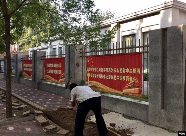中國北方某大城市街頭在中共19大召開前夕的向習近平表忠心的政治標語。