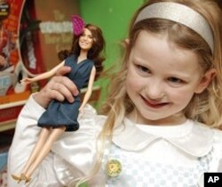 The Limited Edition Princess Catherine Engagement Doll.
