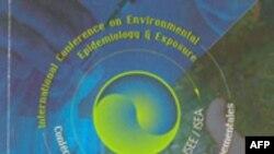 Экологи возлагают надежды на форум в Париже