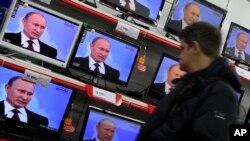 Ông Putin bị cho là đã đánh mất lòng tin của cộng đồng quốc tế đối với Nga.