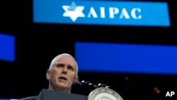 Vice President Mike Pence speaks at the 2017 American Israel Public Affairs Committee (AIPAC) policy conference in Washington, March 26, 2017.
