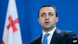 格魯吉亞加里巴什維利突然宣布辭職