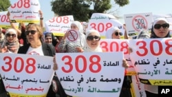 Para aktivis perempuan melakukan protes menuntut pencabutan UU Perkosaan yang kontroversial dalam aksi di depan parlemen Yordania di Amman, Selasa (1/8).