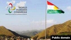 world kurdish congress