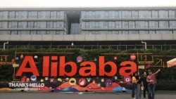 Le fondateur d'Alibaba au Togo