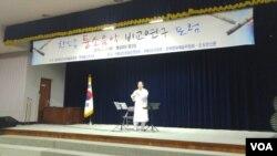 북한 함경도의 독특한 전통 퉁소 음악을 계승하고 발전시키기 위한 연주회와 토론회가 23일 서울 이북오도위원회 통일회관에서 열렸다.