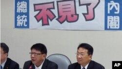 台灣民進黨立法院黨團記者會